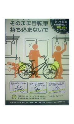 今時の地下鉄…