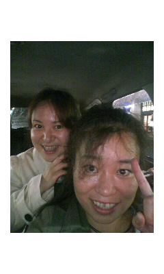 ステップス「覗きからくり遠眼鏡」観劇!