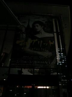 「マルグリット」観劇…
